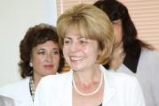 Откриване на учебната 2011-2012г. -17