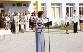 Откриване на учебната 2011-2012г.